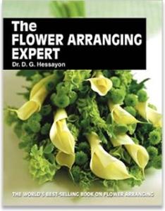 flowers_expert